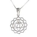 Amante Sterling Silver Anahata - Heart Chakra Pendant