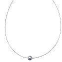 Amante Sterling Silver Omega Necklace with Ball